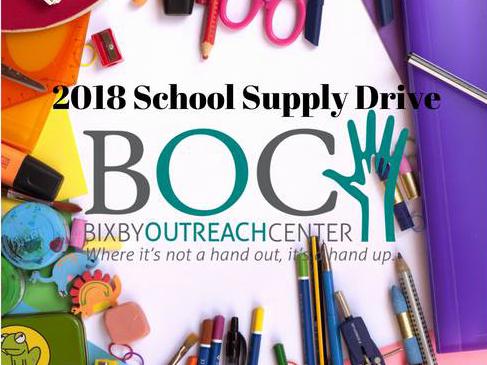 2018 School Supply Drive