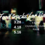 BOC Food Truck Event Dates